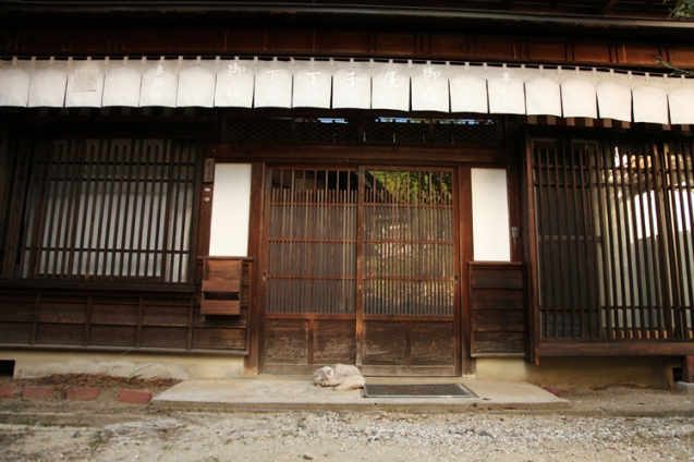 04 Tsumago-Japan-Photo by © Petr Horcicka
