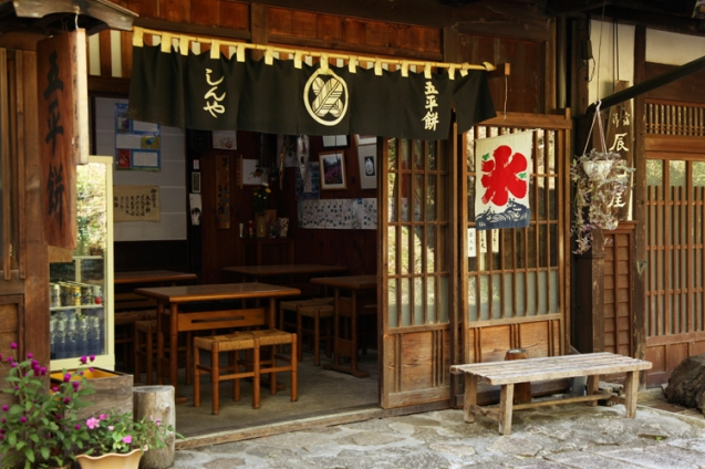 07 Tsumago-Japan-Photo by © Petr Horcicka
